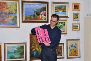 L'intervento dell'artista Raouf Gharbia